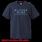 5900master