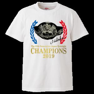5001champion2019_boxer