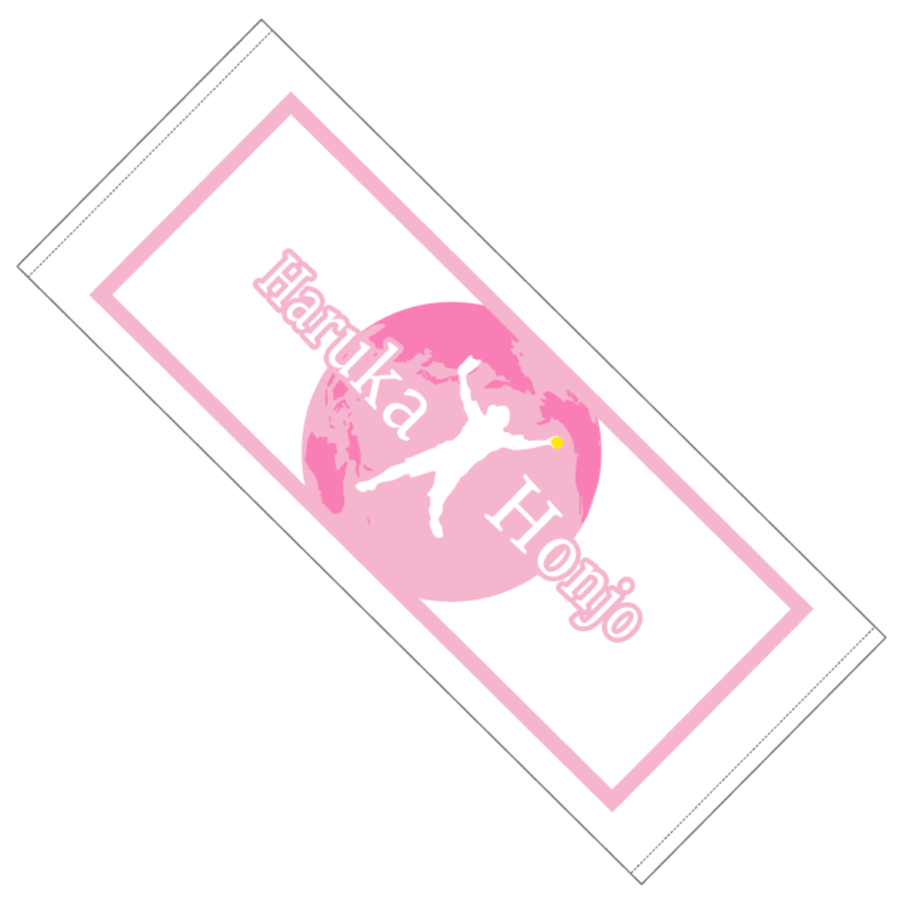 FThonjo_towel
