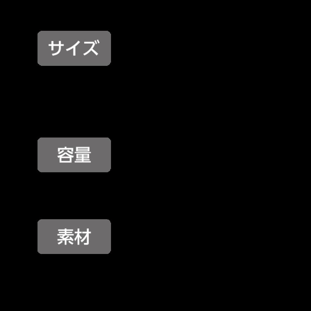 tr0855tomono_bag1