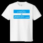 300jsso_tshirt