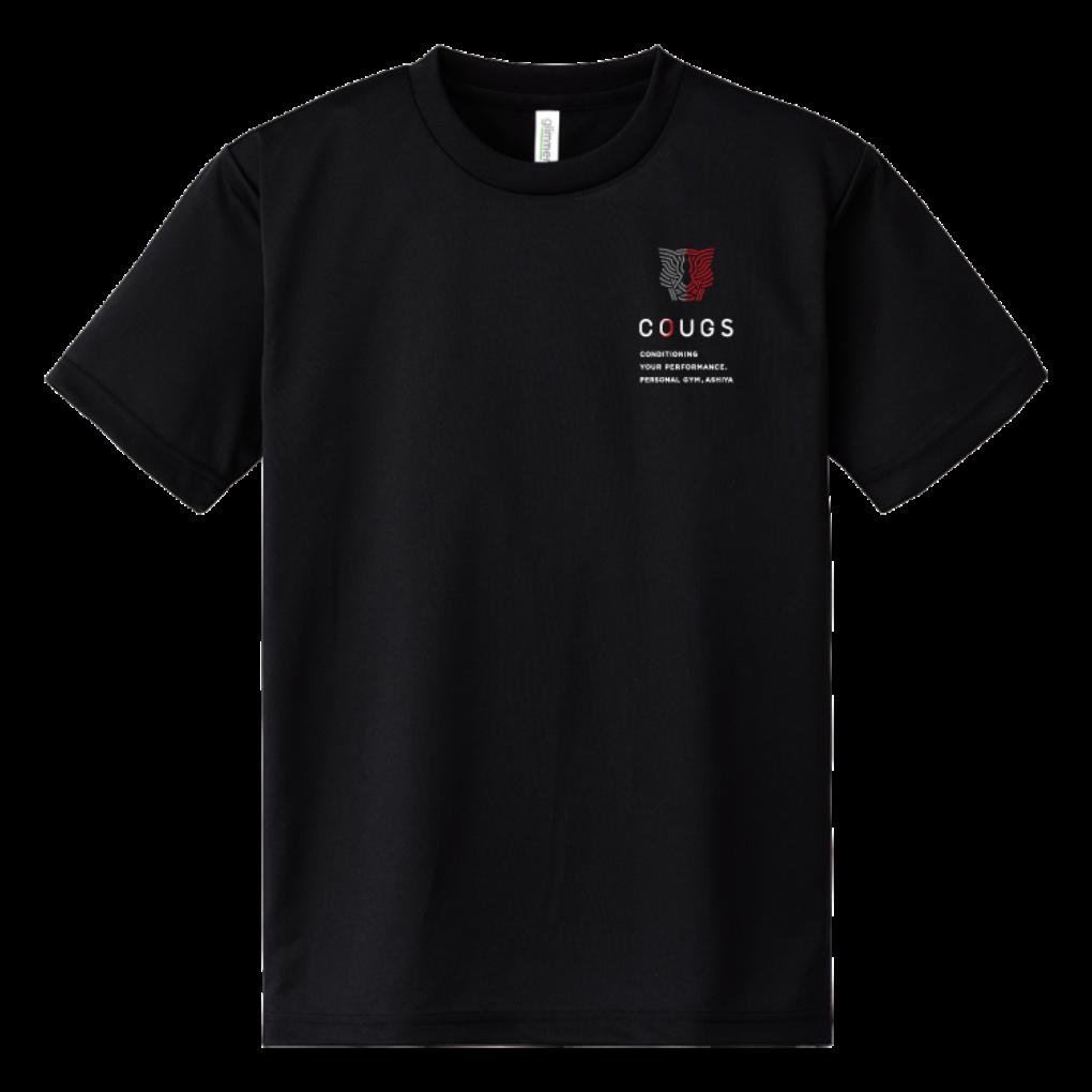 300cogus_small_tshirt