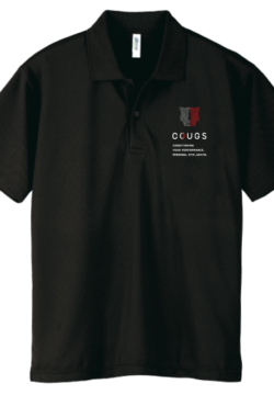 302cogus_polo_shirt