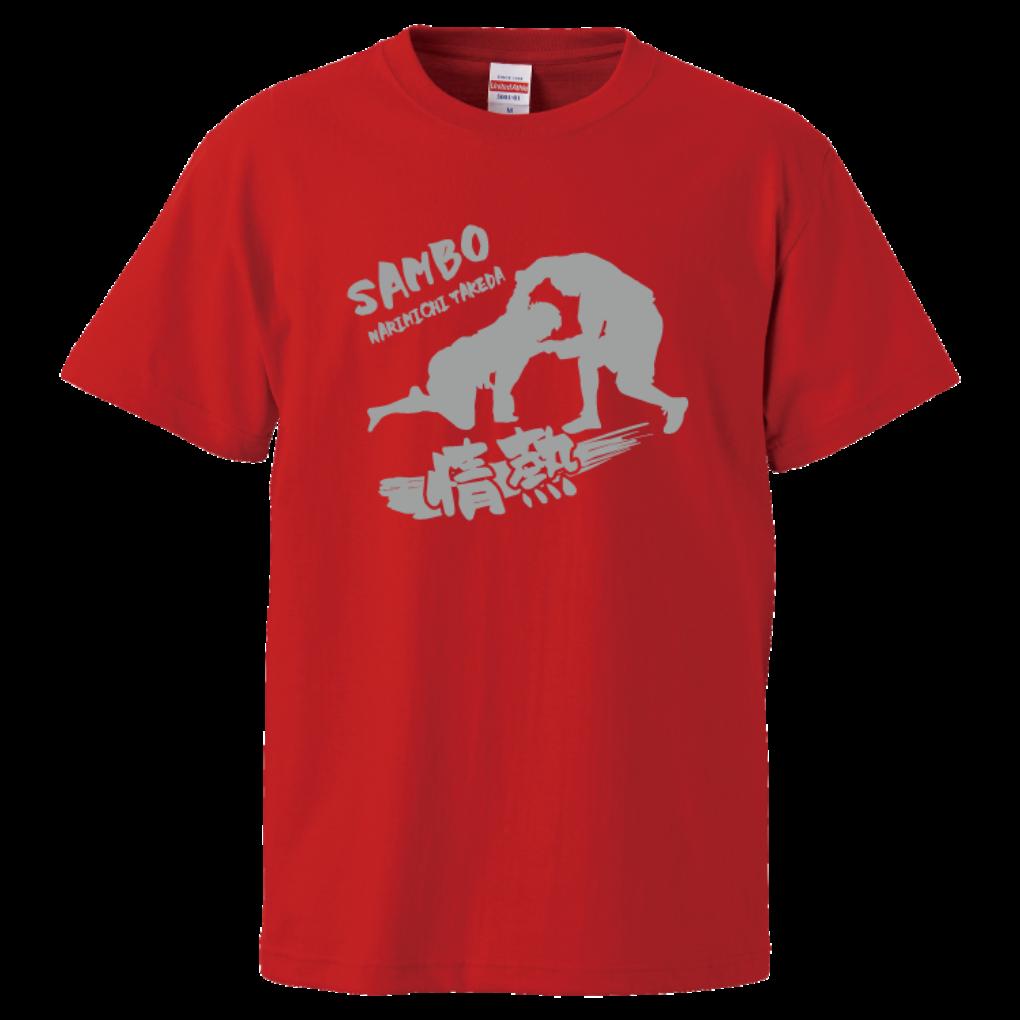 5001passion_tshirts