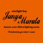 5214starlight_boy
