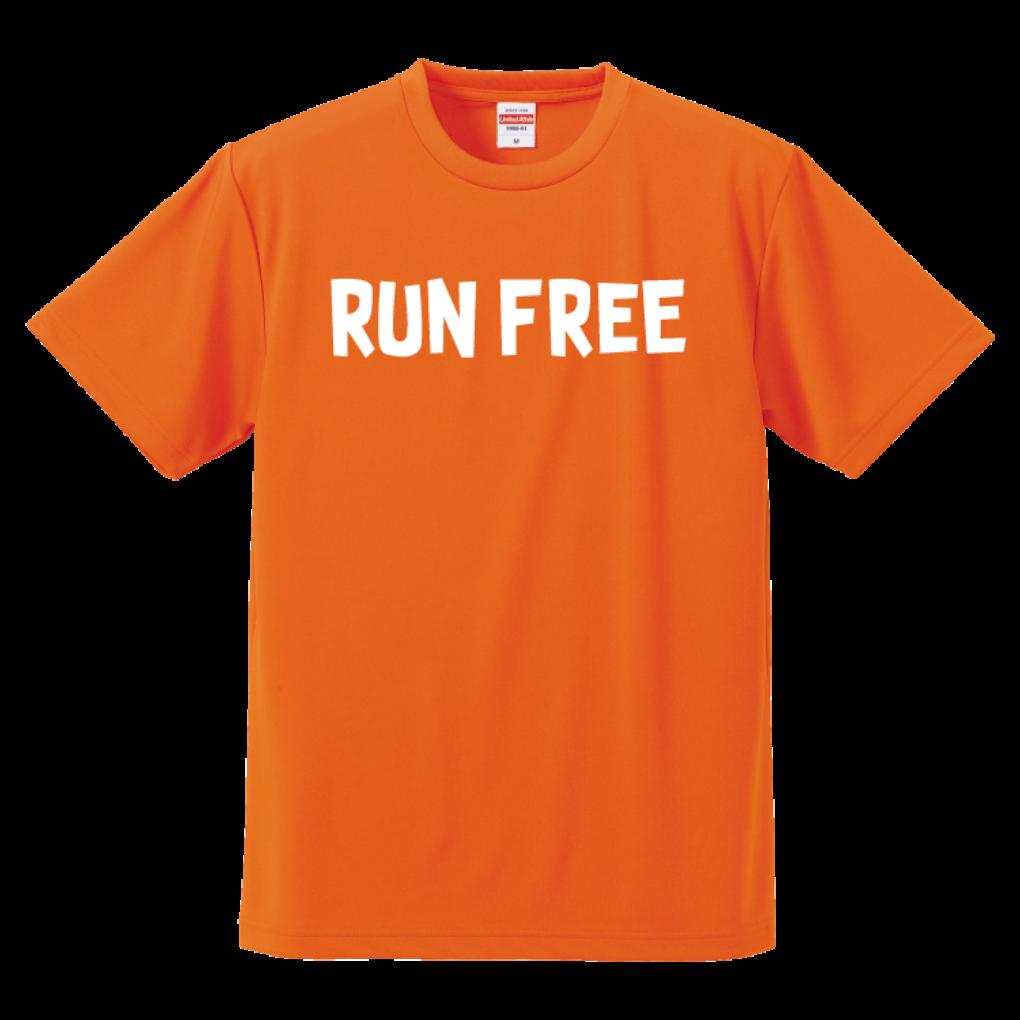 5900run_free