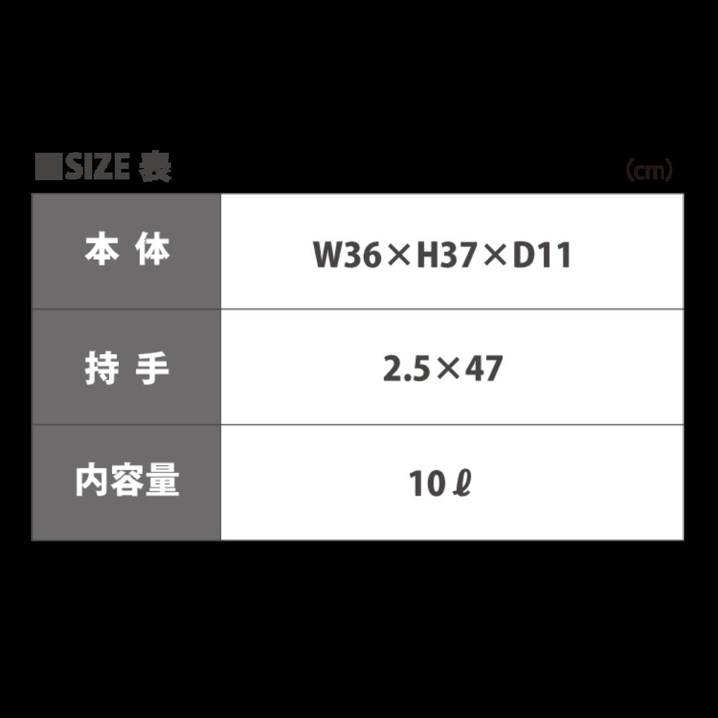 777sct_tk_bag
