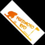 FTtsujimoto_towel
