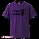 5001i_belive_purple