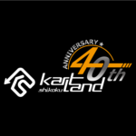 5001kartland40th_back