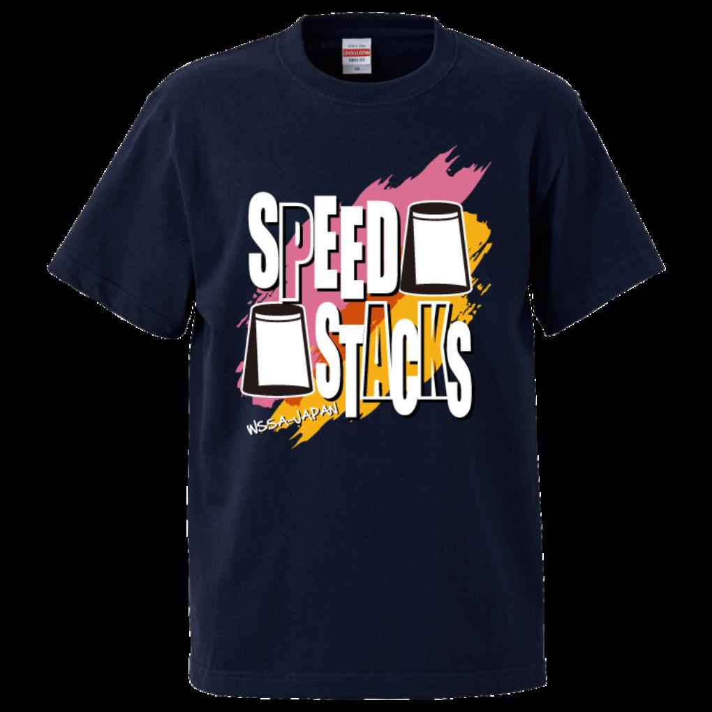5001SpeedStacks_ upper right