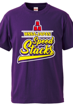 5001SpeedStacks_ upper center