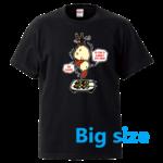 5001oh_clucks_big