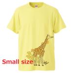 5001giraffe_maya_sekine_small