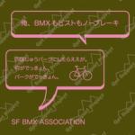 5001_no_ brake