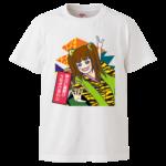 5001unagi_himawari