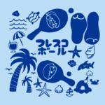 5900frescoball_akiyama