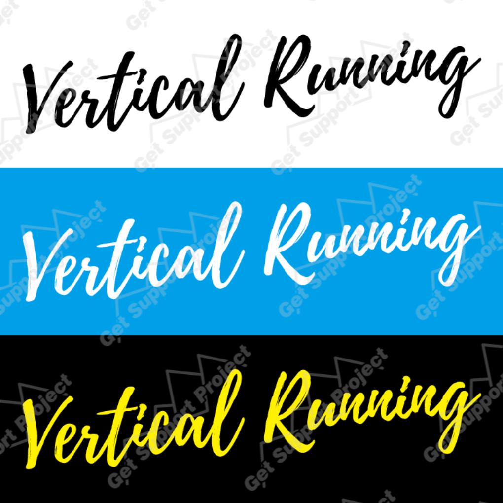 dm030vertical_running