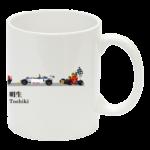 TE001toshiki_komura