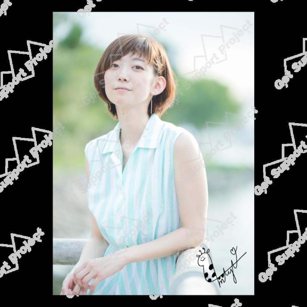 mys_maya_sekine_poster