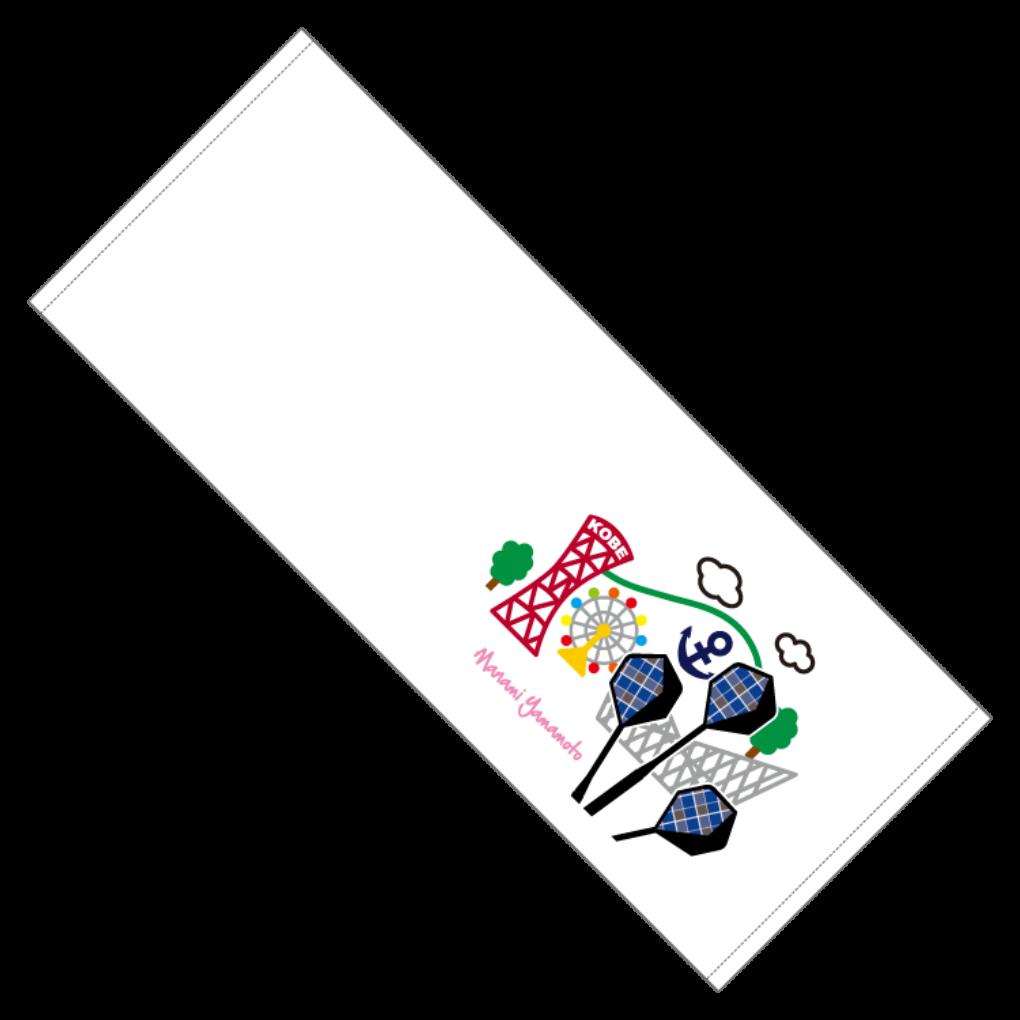 manami_yamamoto_towel
