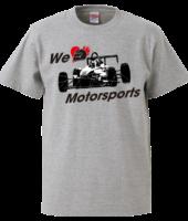 5001we_motor