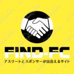5900findfc