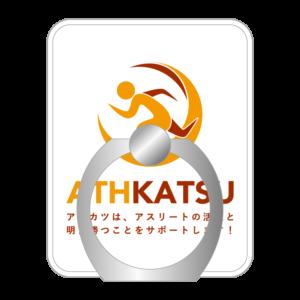 mys_athkatsu_ring