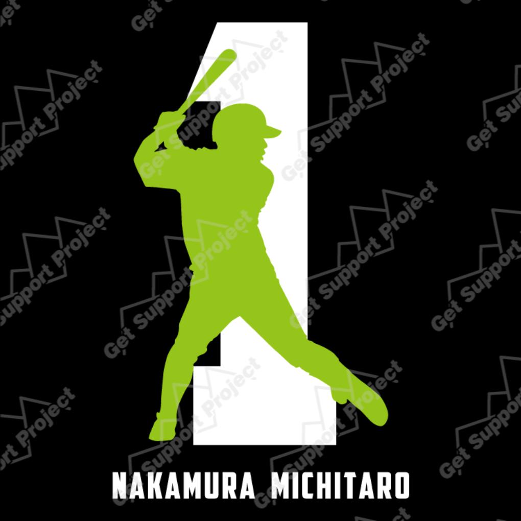 085_guyners_nakamura_michitaro_1