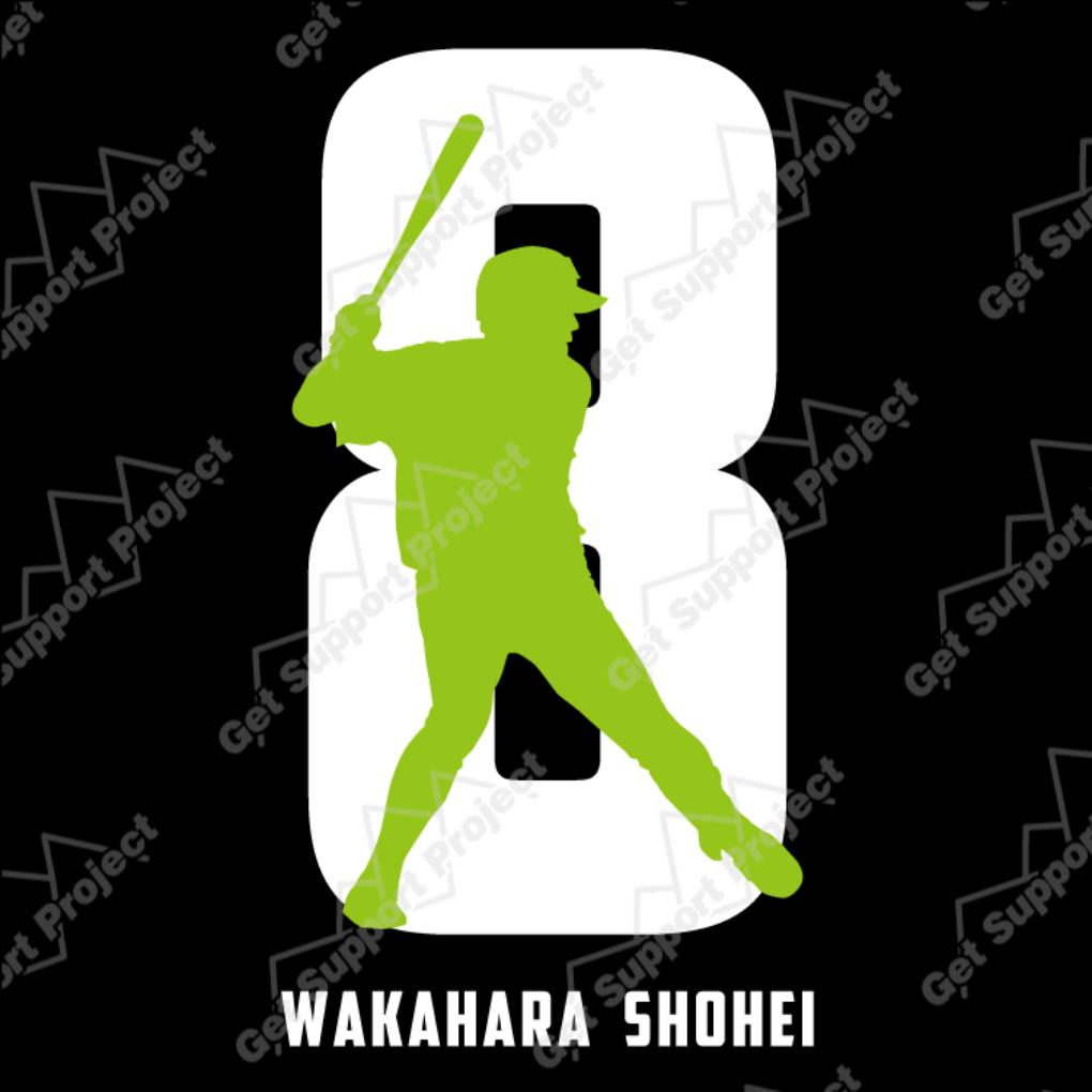 085_guyners_wakahara_shohei_8