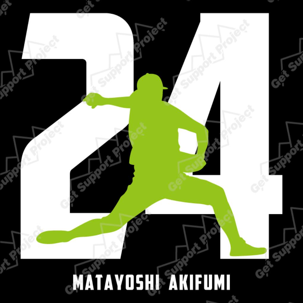 085_guyners_akifumi_matayoshi_24