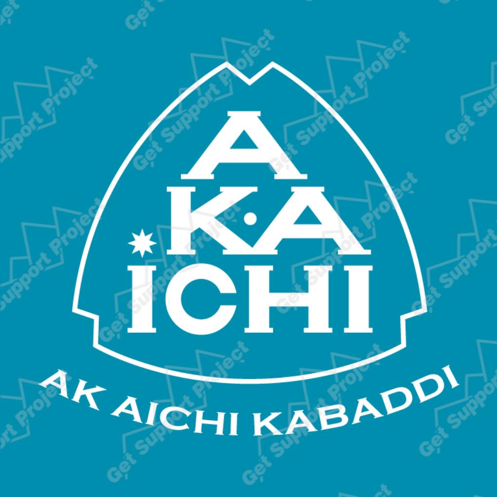 5900ak_aichi_kabaddi_kids