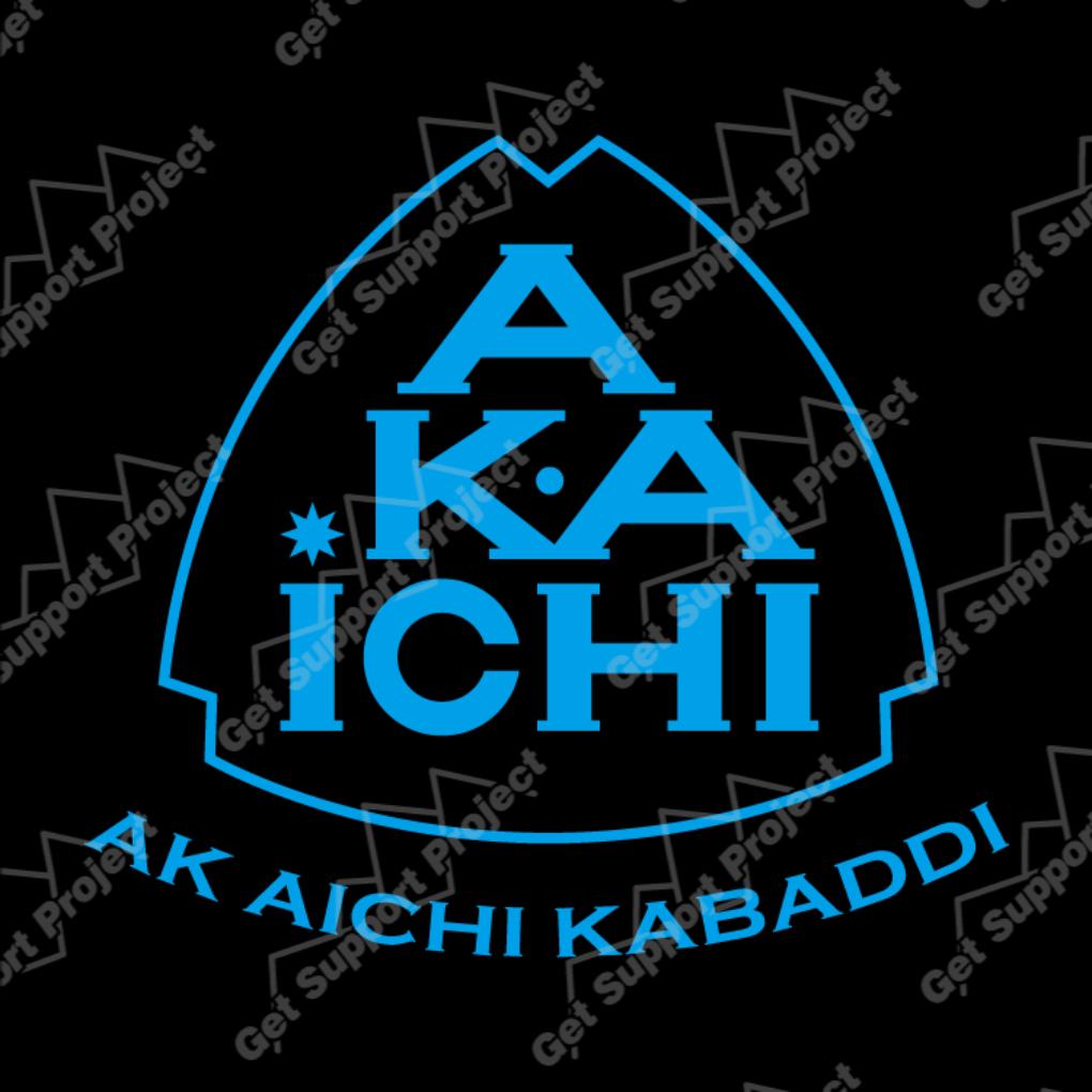 5214ak_aichi_kabaddi