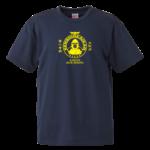 5900kenshinkaikan_tshirt