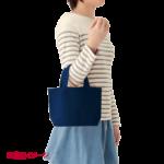 tr_0749_ lunchbag