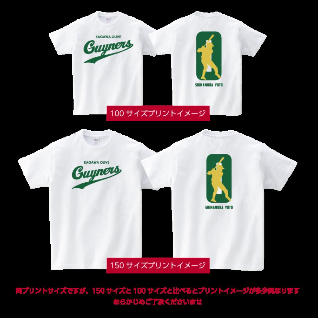085_guyners_yuuto_shimamura_0