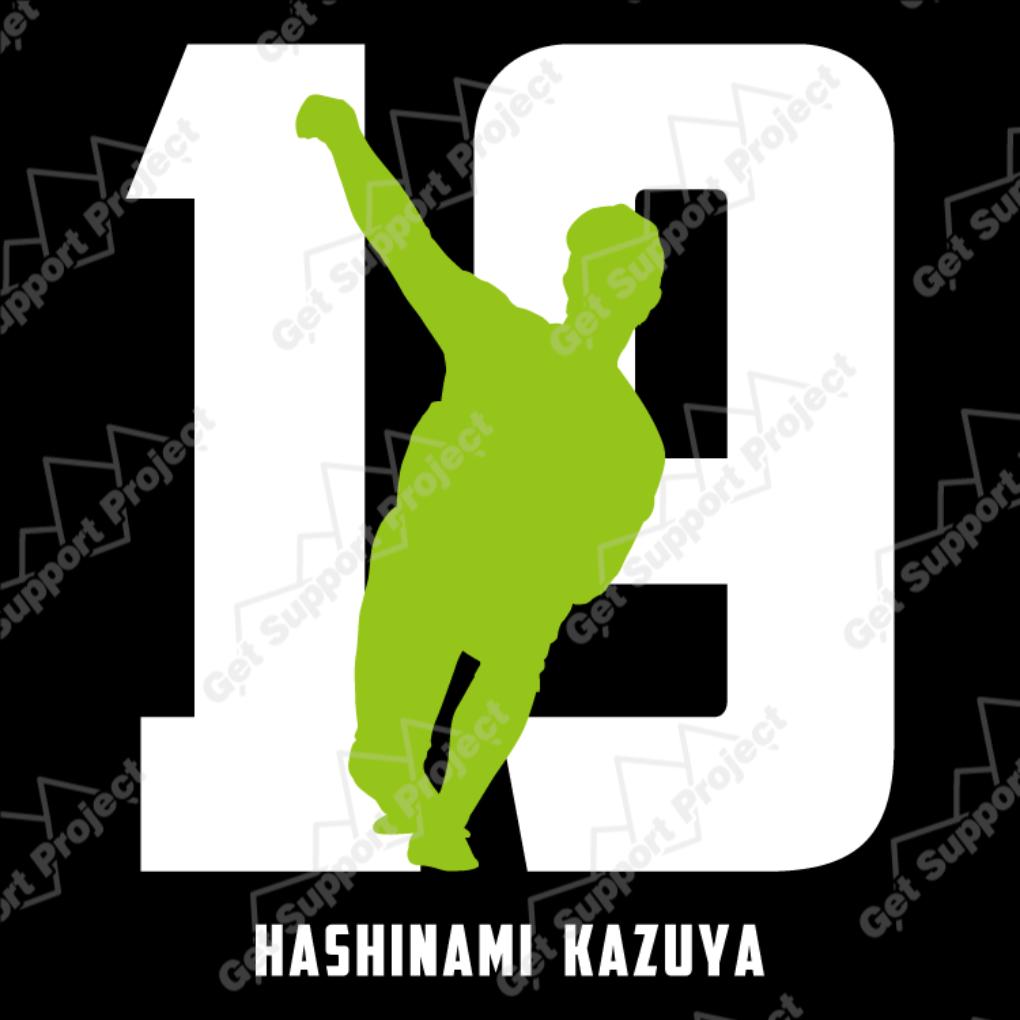 085_guyners_kazuya_hashinami_19
