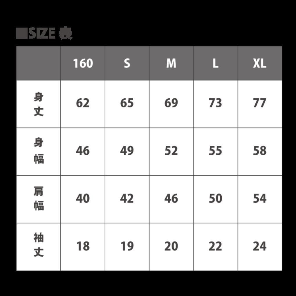 5001_tatsunootoshigo