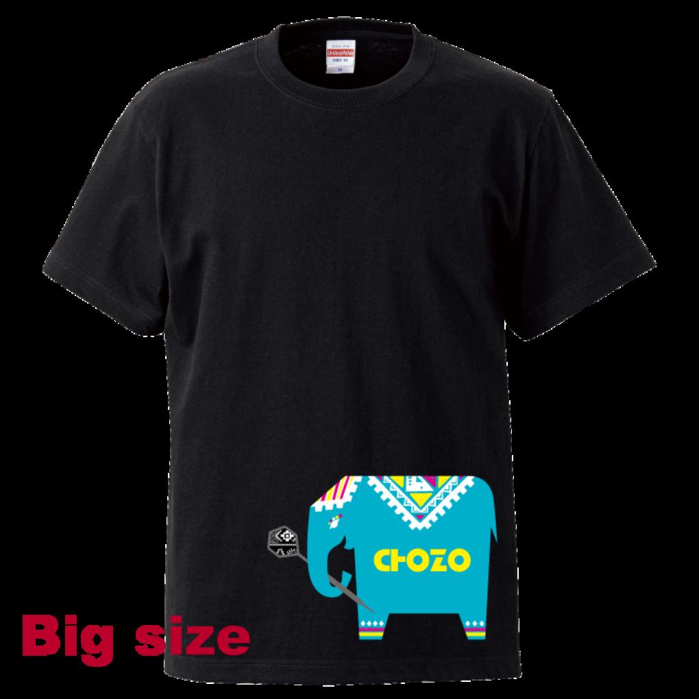 5001_Chozou_big