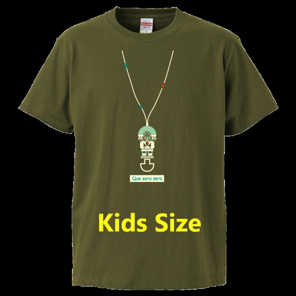 5001_que_sera_sera_kidssize