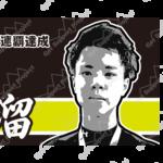 FTyamaguchi