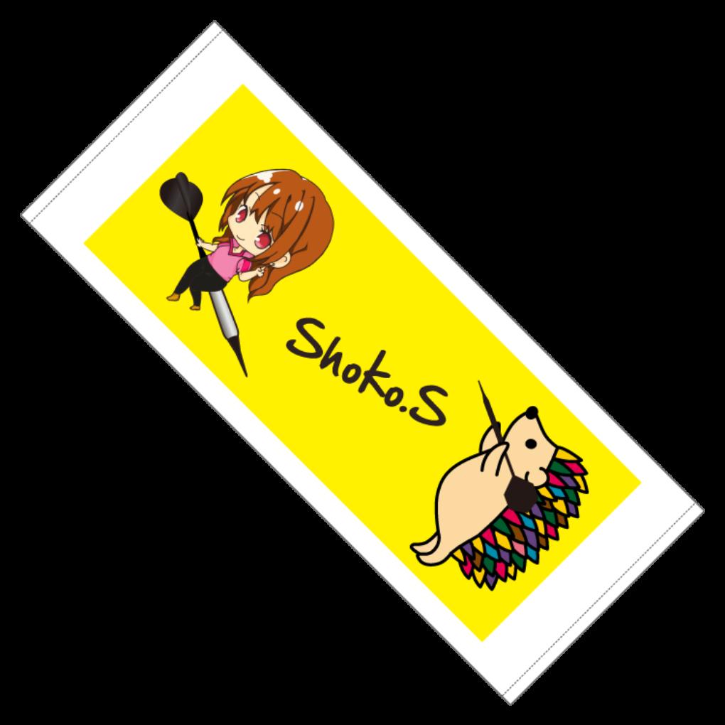 ft_shokos_towel