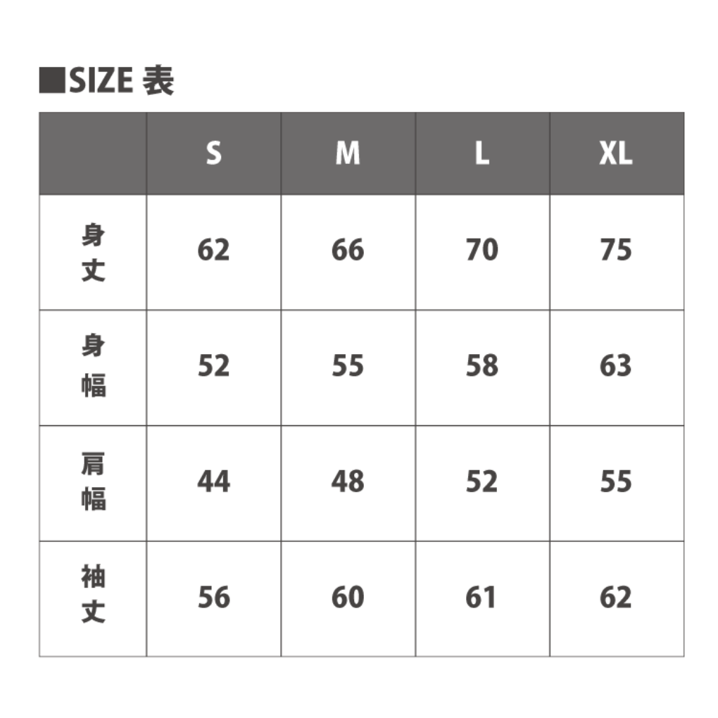5214unagi_himawari