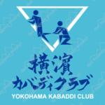 5900yokohama_kabaddi