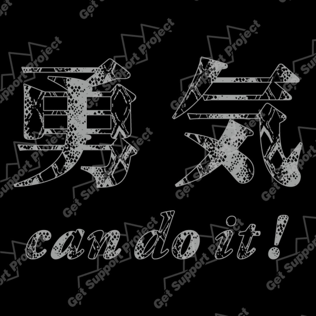 MT_5900candoit_set