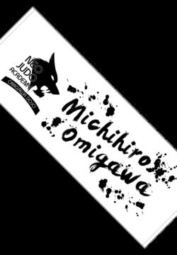 ft_michihiro_omigawa_towel