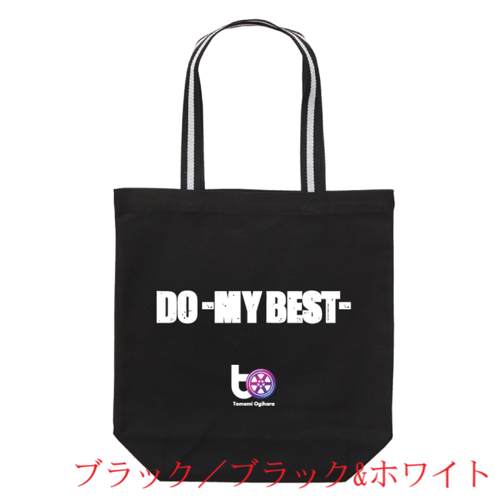1460_to1_tote_bag_m