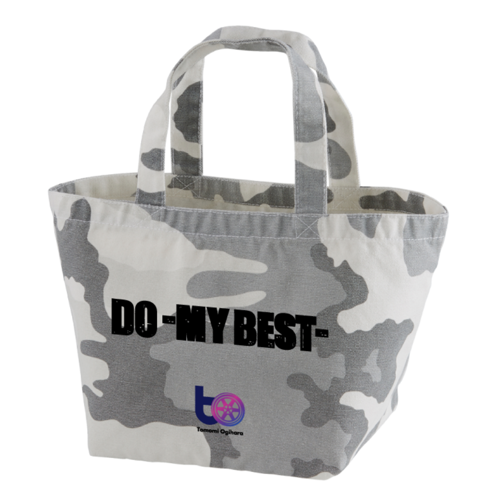 1543_to1_lunch_bag