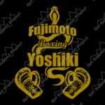 5900yoshiki_snake