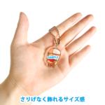 mys_kaito_keyring